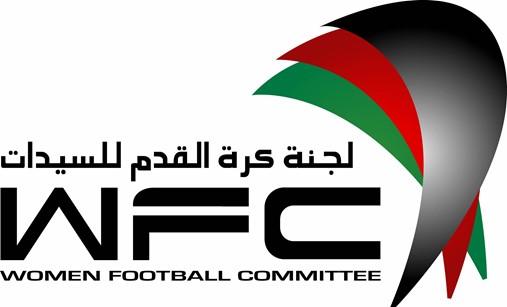About WFC | Fatima Bint Mubarak Ladies Sports Academy